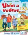 Vieni_a_vedere_plus_1-2-3