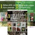 biologia-applicata-biotecnologie-265x265 copia