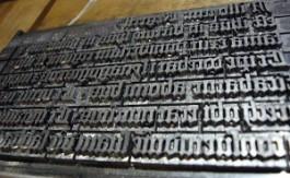 I caratteri della Bibbia di Gutenberg